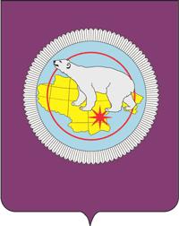Coat_of_Arms_of_Chukotka